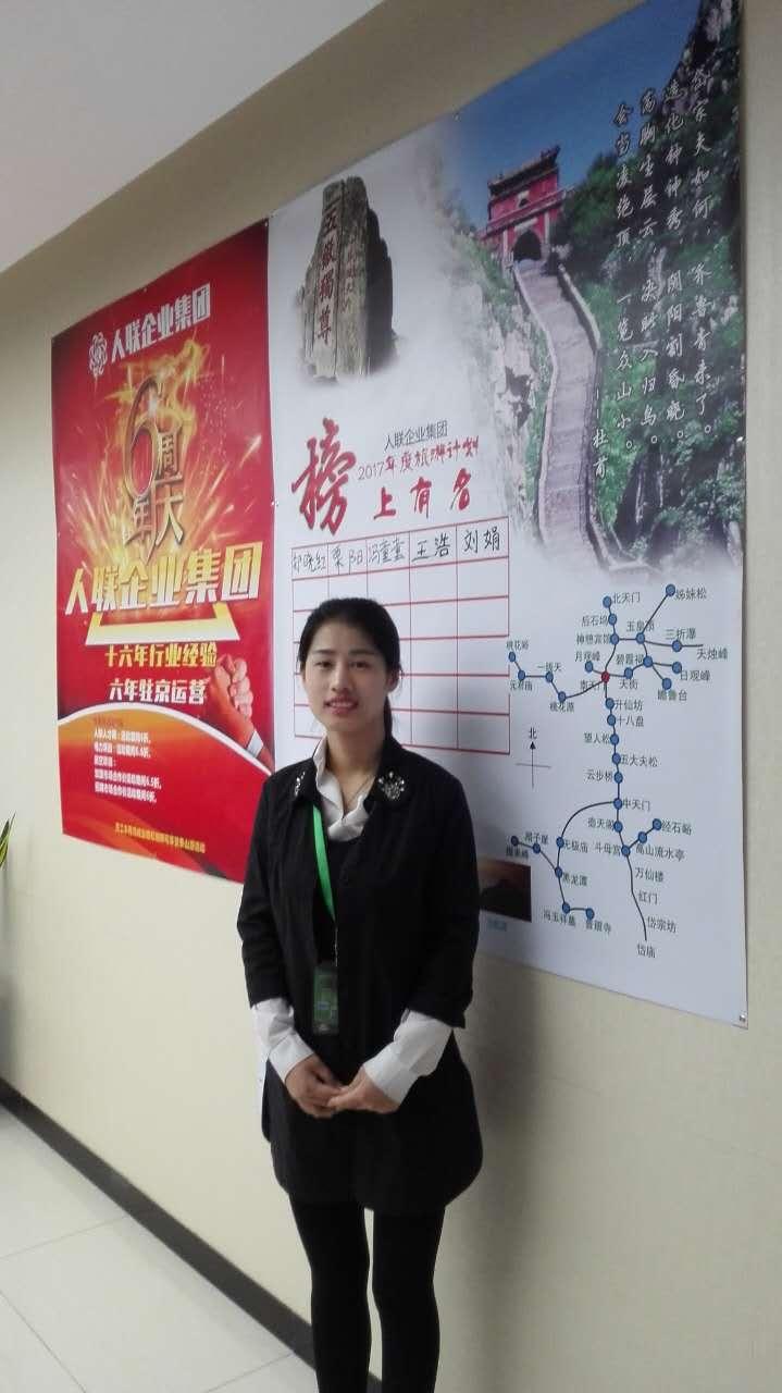 昆山到西安火车票 西安到十堰机票 图片:西安到北京上海广州深圳青岛